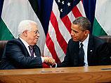Обама приглашает Аббаса в Белый дом