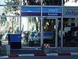 США продолжают следствие против трех израильских банков