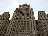 МИД России: готовы защищать соотечественников в Донецке