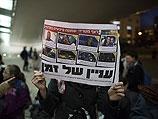 Опубликован список четвертой группы террористов-убийц, выходящих на свободу