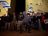 Демонстрация около резиденции главы правительства. Иерусалим, 29 декабря 2013 года