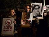 Демонстрация родственников жертв террора около резиденции главы правительства. Иерусалим, 28 декабря 2013 года
