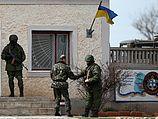 Минобороны РФ обещает выпустить из Крыма украинских военных, желающих уехать