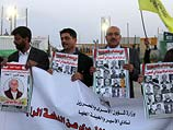 Акция родственников террористов. 29 марта 2014 года