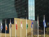 Махмуд Аббас подписал заявку на присоединение к специнститутам ООН