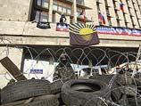 Донецк. 7 апреля 2014 года