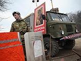 Крым. 6 марта 2014 года