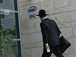 Intel официально предложил вложить в Израиль 20 млрд шекелей и создать 1000 рабочих мест
