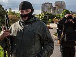 Стрельба в Мариуполе, ранены 4 человека, включая сотрудника Russia Today