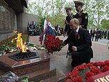 МИД Украины и генсек NATO осудили визит Путина в Крым
