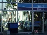 """СМИ: банк """"Леуми"""" заплатит США штраф в размере миллиарда шекелей"""