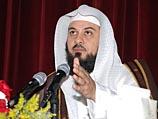 Шейх Мухаммад Аль-Арифи