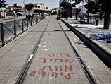 Граффити в Шуафате. 3 июля 2014 года