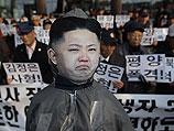 Пхеньян требует убрать из интернета видеоролик, высмеивающий Ким Чен Ына