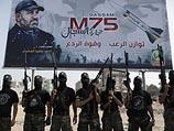Боевики ХАМАС в Газе