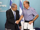 Иерусалим, 27 августа 2014 года