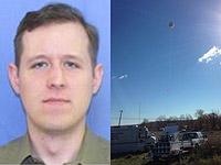 Эрик Фрейн (справа показано спецоборудование, которое использовала полиция Пенсильвании при розыске преступника)