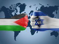"""550 израильских левых активистов просят Испанию признать """"государство Палестина"""""""