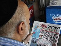 Депутаты утвердили в предварительном чтении запрет на распространение бесплатных газет в Израиле