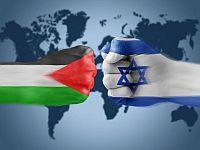 """На будущей неделе парламент Испании проведет голосование по """"Государству Палестина"""""""