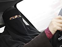 Арестована женщина, попытавшаяся въехать на машине в Саудовскую Аравию