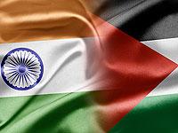 """The Hindu: смена вектора - Индия не поддержит """"палестинскую резолюцию"""" в Совбезе ООН"""