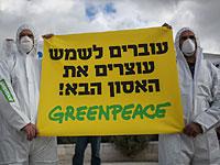 Демонстрация активистов Greenpeace у здания Верховного суда