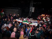 Похороны Расана Абу Джамаля и Удая Абу Джамаля. Сауахра аш-Шаркия, 25 декабря 2014 года