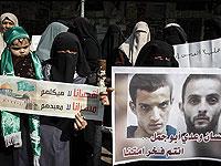 Около Иерусалима похоронены террористы, убившие пятерых израильтян в синагоге