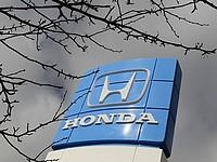 Власти США оштрафовали компанию Honda Motor на $70 млн