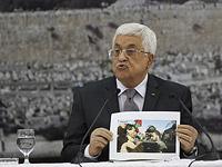 Махмуд Аббас во время заседания администрации вечером 10 декабря в Рамалле