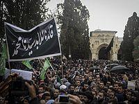 Демонстрация на Храмовой горе. Иерусалим, 16.01.2015