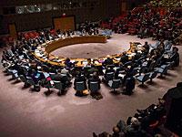 Созвано экстренное заседание СБ ООН для обсуждения ситуации на северных границах Израиля