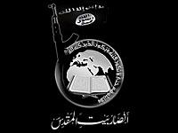 Синайское отделение ИГ сообщило казни десяти израильских шпионов