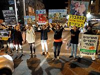 """""""Оглушительное молчание"""": акция в защиту животных у тель-авивского кафе McDonalds"""