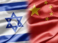 Китай начинает переговоры о свободной торговле с Израилем