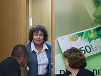 Председатель Банка Израиля Карнит Флюг