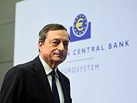 Председатель Европейского центрального банка Марио Драги