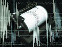 На границе Чили, Боливии и Перу произошло землетрясение магнитудой 6,1