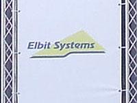 """Эльбит"" получил заказ от морской пехоты США на $73,4 млн"
