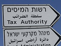 Налоговое управление наняло консалтинговую компанию McKinsey для борьбы с неплательщиками