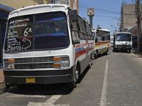 В Венесуэле перевернулся автобус: не менее 11 погибших