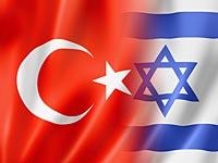 Израильские ювелиры будут развивать ювелирную промышленность Турции