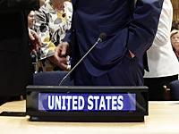 США не примут участие в заседании ООН, посвященном нарушениям прав палестинцев