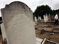 В Венгрии осквернили около 20 еврейских могил (иллюстрация)