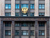 ЛДПР предлагает лишить эмигрантов российских пенсий