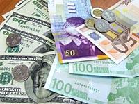 Итоги валютных торгов: резкое падение курса доллара и курса евро