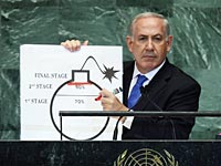 Биньямин Нетаниягу на сессии Генеральной Ассамблеи ООН. 27 сентября 2012 года
