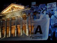 Акция протеста перед испанским парламентом. Мадрид, 10.04.2015