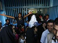 Свадьба в Газе (иллюстрация)